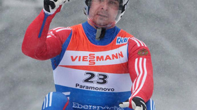 Russia debuts as Luge World Cup stage host