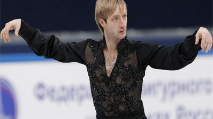 Pluschenko withdraws from figure skating Euros