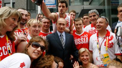 'You can do it!' – Putin to Olympians