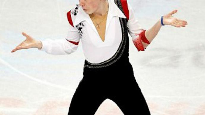 First quadruple Lutz recognized in figure skating history
