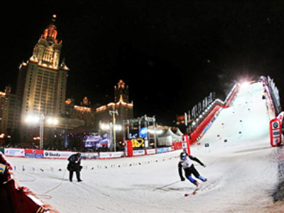 Record moveable ramp constructed in Moscow's centre