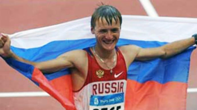 Russia takes first Berlin gold