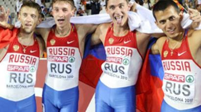 "Russia second in Youth Olympic Games dubbed ""successful"""