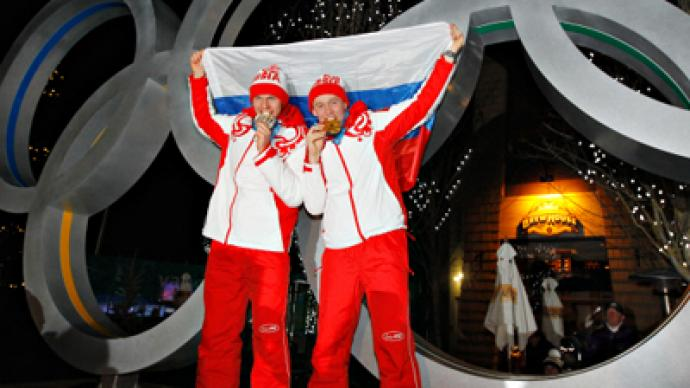 Russian Olympic Committee marks centenary