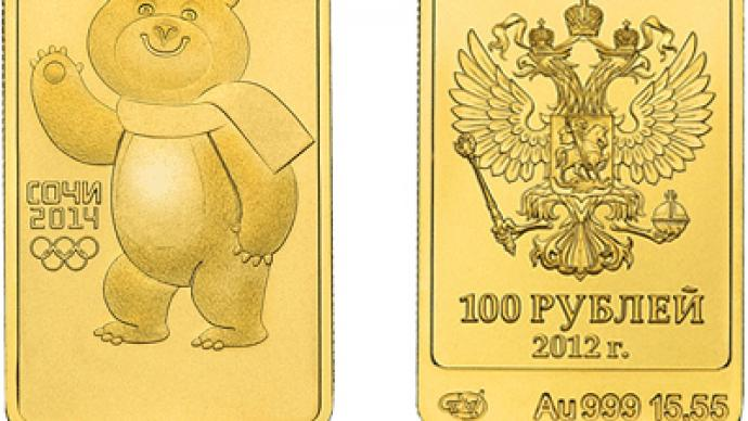 Sochi 2014 Olympic coins issued in Russia