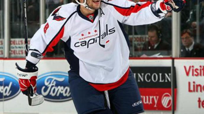"NHL Winter Classic ""best experience"" of Ovechkin's career"