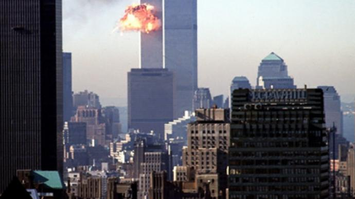 New 9/11 video taken from NYPD helicopter leaked
