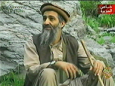 The making of Osama Bin Laden