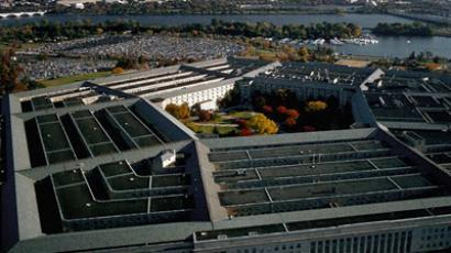 Pentagon's DARPA under investigation