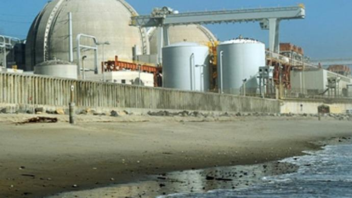 California nuclear plants have no earthquake plans