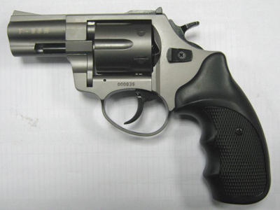 Government worker fired for finding loaded gun on the job