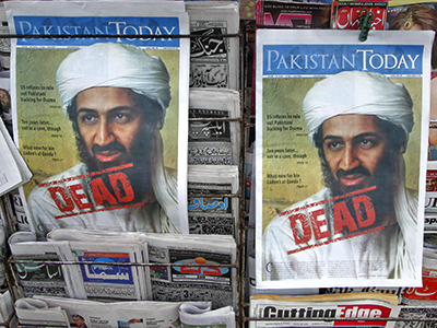 Bin Laden-land? Pakistan launches amusement park in town where Osama died
