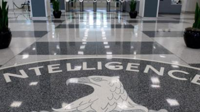 Confirmed: US government spies on federal staffers