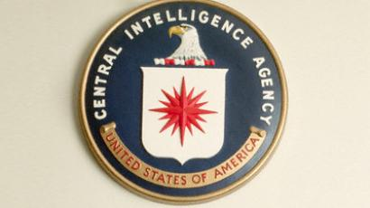 The CIA's most secret prison revealed