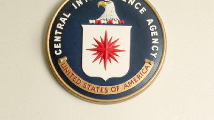 CIA spy ring busted in Iran and Lebanon
