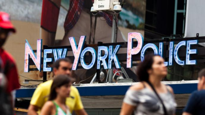 CIA to investigate NYPD spies
