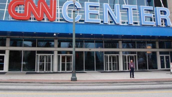 Chemical bomb alert: Police search CNN HQ in Atlanta