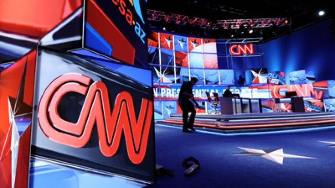 CNN gives up on news; starts reality shows?