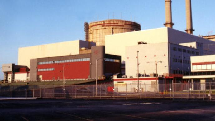 Cracks found in South Carolina atomic station's nuclear reactor head