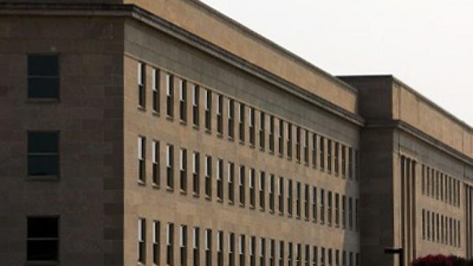 Pentagon's DARPA under investigation