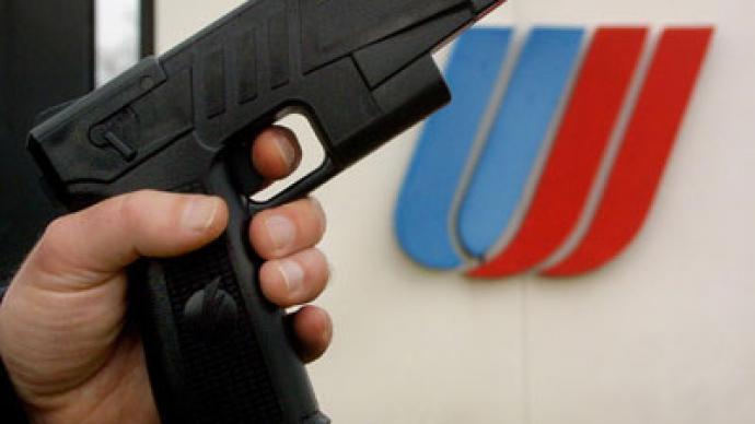 Cops shoot diabetic teen after car crash