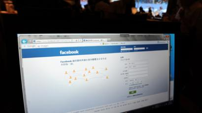 Facebook blocks users' say over privacy rules