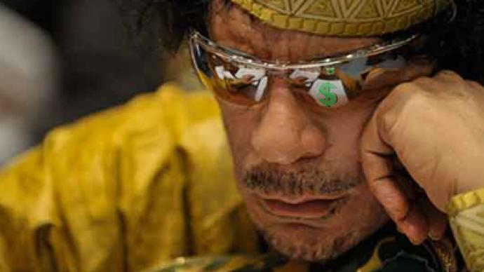 Federal Reserve lent to Gaddafi-owned bank