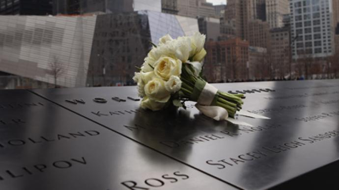 Politicians banned from this year's 9/11 ceremony