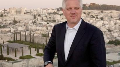 Glenn Beck plans to build utopian city - Independence, USA