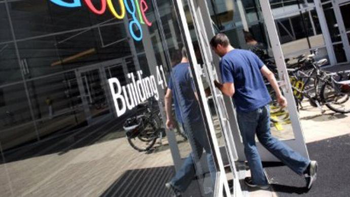 Google breaks its own rules