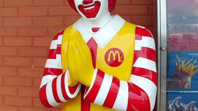 McDonalds turns away more applicants than Harvard