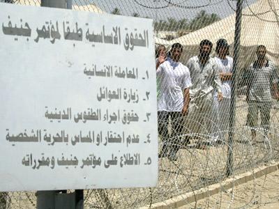 Over 500 'Al-Qaeda militants' escape Iraq's Abu Ghraib in violent break-out