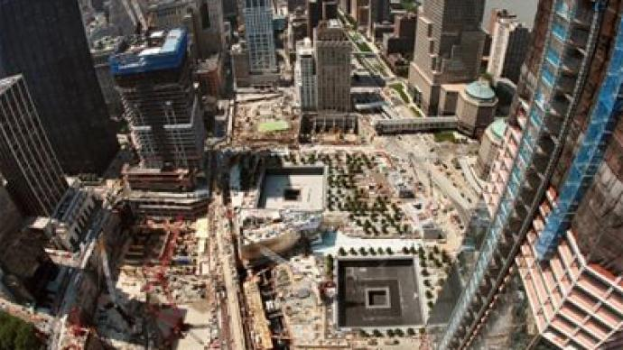 NYC halts plans for 9/11 museum