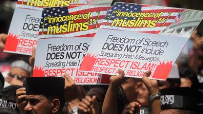 'Age of Mockery': 10,000 protest anti-Muslim video at Google's UK HQ (PHOTOS)