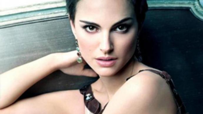 """Natalie Portman - the next star to """"die"""" online"""
