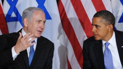 Report: US offers Israel advanced arms for not attacking Iran