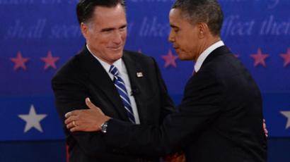 Obama vs Romney: Vote with your gum and coffee