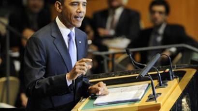 State of confusion: Obama backpedals on Palestine