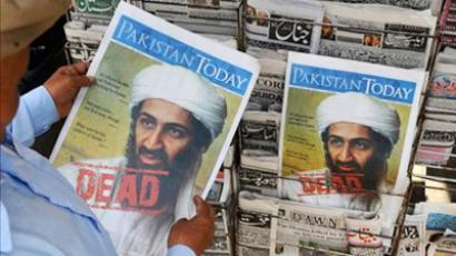 "Bin Laden's son, ""Crown Prince of Terror"", missing"