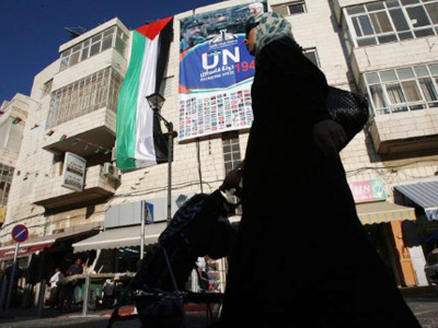 Lobbyists push to veto Palestinian statehood