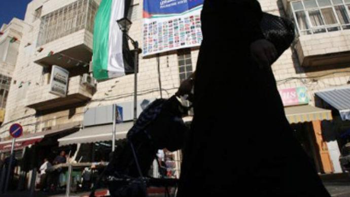 Lobbyists push to veto Palestinian statehood