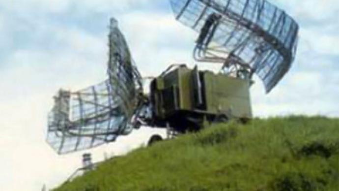 Pentagon: joint use of Russian radars possible