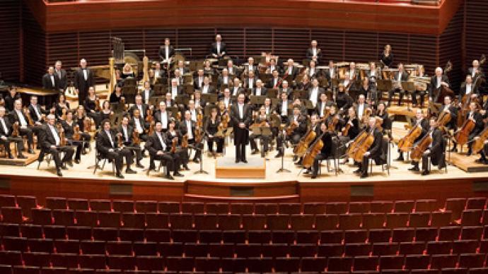 Philadelphia Orchestra goes bankrupt