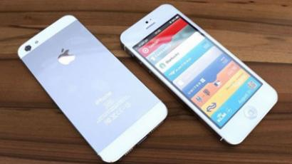 iPhone 5 another battle in Apple's patent war with Samsung