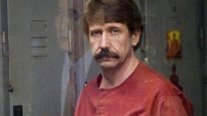 Viktor Bout's family receives Homeland Security shakedown