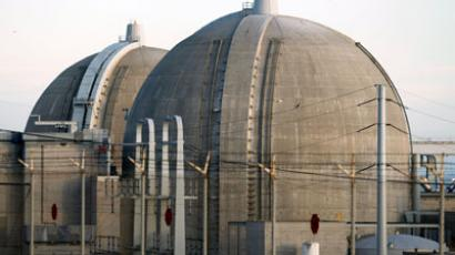 FBI investigating armed attack at Tennessee nuclear plant