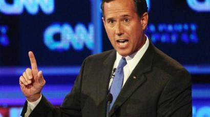Santorum suspends presidential campaign