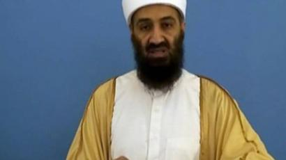Court rules 'gruesome' pictures of dead Bin Laden to remain classified