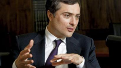"""We should learn to earn money with our brains"" – Vladislav Surkov"