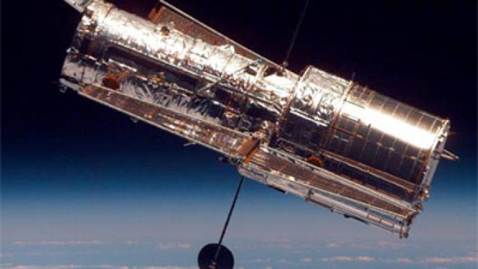 Republicans trash telescope project